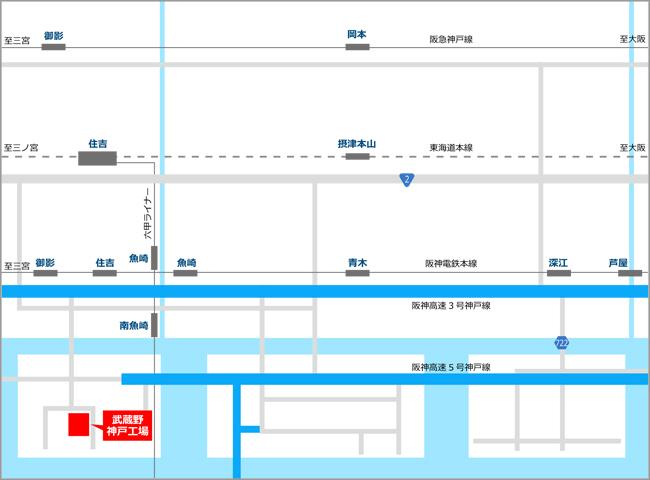 » 神戸工場株式会社武蔵野周辺地図