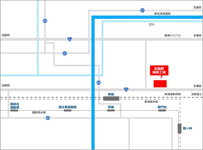 » 静岡工場株式会社武蔵野周辺地図