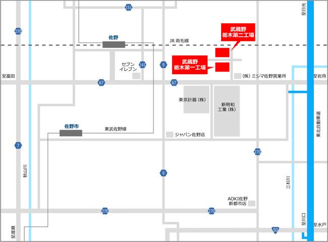 » 栃木第一工場/第二工場株式会社武蔵野周辺地図