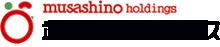武蔵野ホールディングス